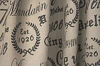 Ткань для штор лен Provence black