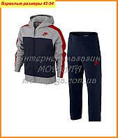 Спортивный костюм nike | спортивная одежда найк