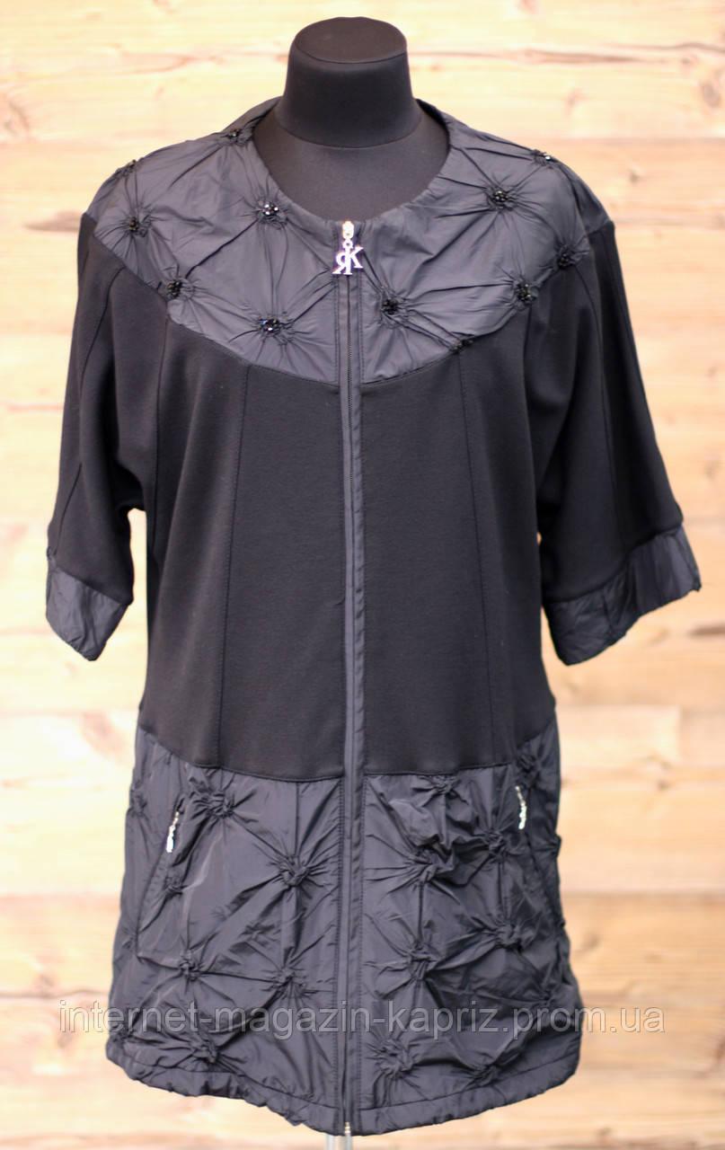 Интернет магазин каприз женская одежда доставка