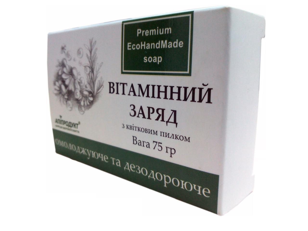 """Мыло """"Витаминный заряд"""" с цветочной пыльцой, 75 г"""