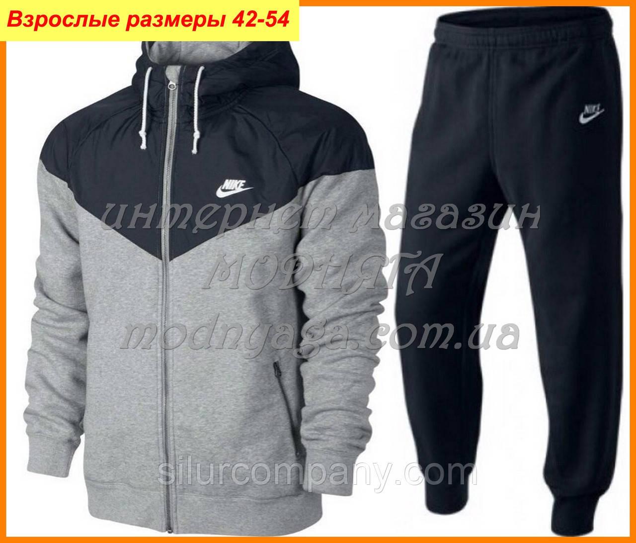 Спортивные костюмы найк фото, цена 1 042 грн., купить в Харькове ... 941da72fbf5