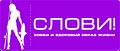 Рыболовный интернет-магазин Slovi