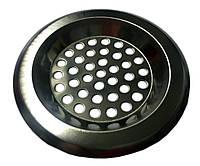 Сеточки для раковины (D-75mm) из нержавеющей стали