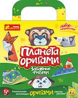 """Ранок Планета оригами """"Забавные фигурки"""" арт. 6559"""