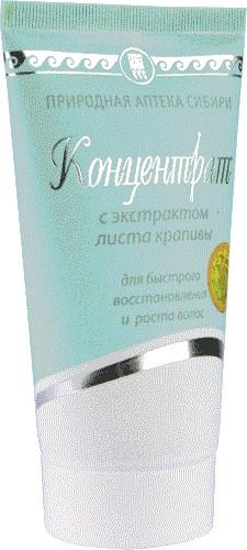 Концентрат для волосся з екстрактом листя кропиви БИОЛИТ