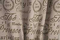 Ткань для штор лен Provence leaf