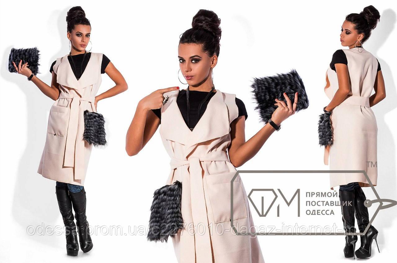 """Длинная кашемировая жилетка с накладными карманами дополнены съемным мехом """"Natalie"""" Беж, S - Dagaz ™ - интернет магазин в Одессе"""