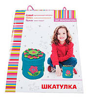 "Набор для детского творчества ""Шкатулка"" - HIT05"