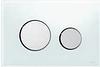 Панель смыва ТЕСЕloop из белого стекла, клавиши глянцевые
