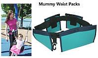 Пояс с карманами для мам Waist Diaper Bag (Вейст Диапер Бег) - сумка пояс