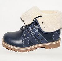 Ботинки зимние, 36