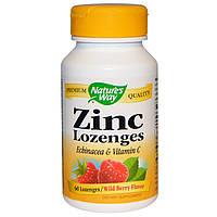 Леденцы от кашля с цинком, вкус лесных ягод, Nature's Way, Zinc Lozenges, 60 пастилок