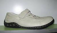 Туфли для мальчика кожаные в спортивном стиле светлые, 29-34