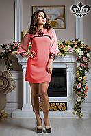 """Женское платье """"Дэниз"""" (розовый)"""
