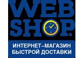 Интернет-магазин WebShop