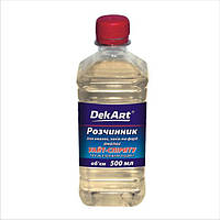 """Растворитель (аналог уайт-спирита) для эмалей, лаков и красок (TM """"DekArt""""), 0.36 кг (бесцветный)"""