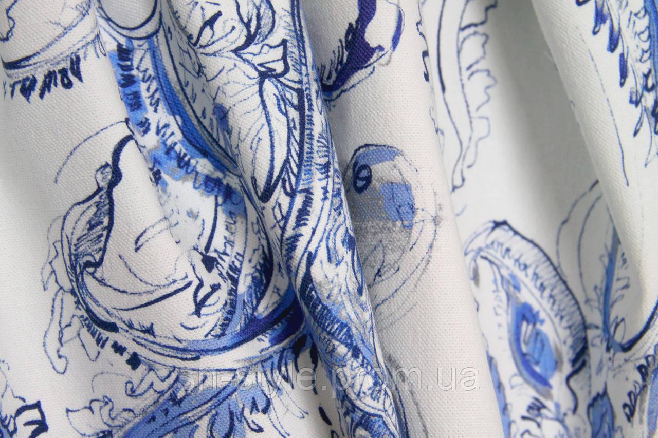 Ткань для штор акварель Gabriel Delft