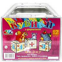Кубики с арифметикой в пластиковом чемоданчике - 112023