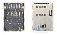 (Коннектор) Aksline Разъем SIM-карты Samsung I5700 Galaxy Spica / I5800 Galaxy 580 / S5620 Monte / S5628 / Samsung N8000 Galaxy Note / P1000 Galaxy