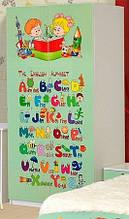 Шафа в дитячу кімнату з ДСП/МДФ 2Д Мульті Алфавіт Світ Меблів