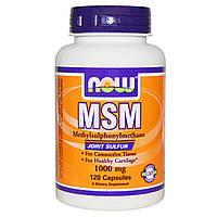 Для суставов   MSM 1000 mg (120 caps)