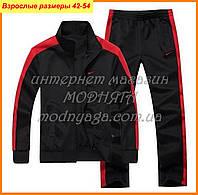 Спортивный костюм Найк | интернет магазин спортивных костюмв