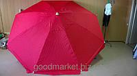 Зонт для кафе красный 3м