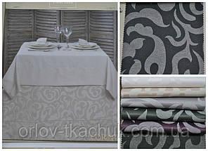Ткани для столового белья Vidal Rius
