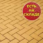 Тротуарная клинкерная брусчатка CRH Kamenz