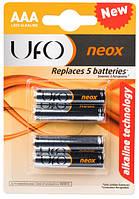 Батарейка UFO LR03 NEOX 1x4 шт.