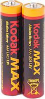 Батарейка Kodak MAX LR03 1x2 шт.