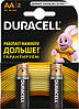 Батарейка Duracell LR06 MN1500 1x2 шт.