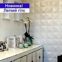 Декоративная гипсовая стеновая панель 3D Селект