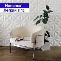 Декоративная гипсовая стеновая панель 3D Калианс