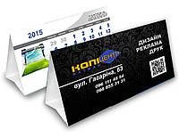 Печать календарей, карманные календарики, календарь домик