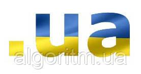 Регистрация домена UA
