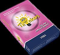 Уява. Інтелектуальний тренажер «Thinkers» від 12 до 16 років