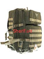 Рюкзаки Украина 45 литров тактические (камуфляж) 600-03-5
