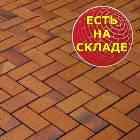 Тротуарная клинкерная брусчатка CRH Radeberg