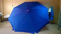Зонт для кафе синий 3.5м плотная ткань, отличное качество
