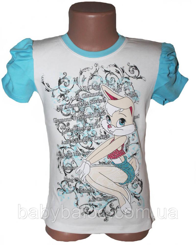 Клевая футболка для девочки подростка Rabbit (рост от 116см до 152см)