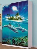 Шафа в дитячу кімнату з ДСП/МДФ 3Д Мульті Дельфін Світ Меблів