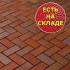 Тротуарная клинкерная брусчатка CRH Zittau
