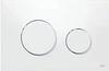 Панель смыва ТЕСЕloop пластик, клавиши белые антиб.