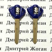 Ключ для мотоцикла Suzuki (Сузуки) (синий)