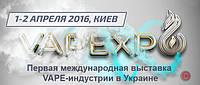 Enjoy Smoke на VAPEXPO KIEV-2016!