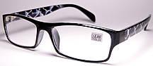 Универсальные очки оптом (9061 ч)