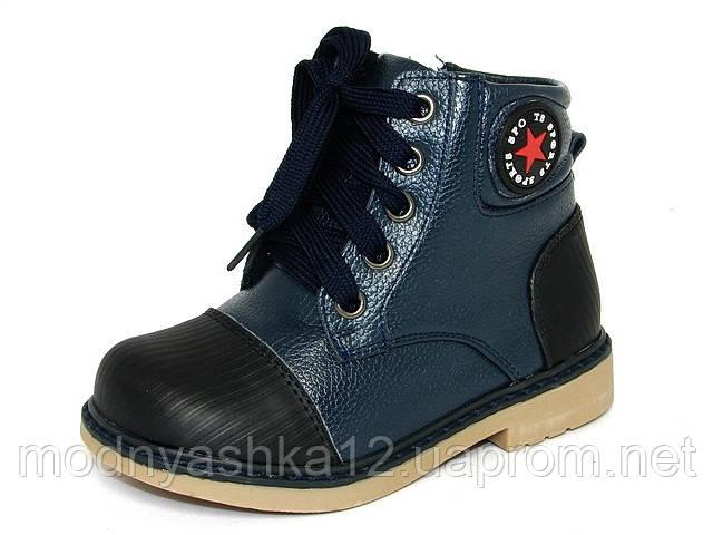 0e5fd00d0067 Детская ортопедическая обувь для мальчика Шалунишка, размеры 27-31, кожа  комбинированная - Интернет