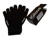 Перчатки iglove, сенсорные перчатки