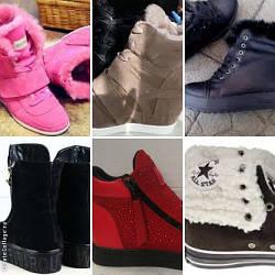 Зимние сникерсы, криперы, кеды, кроссовки